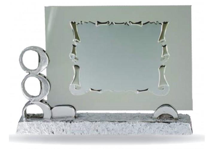 Placa bodas de plata M-6838