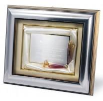 Cuadros con placas grabadas 16-7656