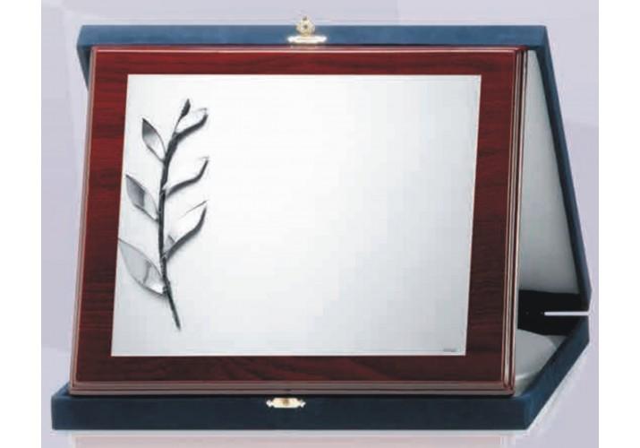Placa de homenaje grabada ALPACA SOL-019-1-2
